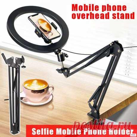 Универсальный вращающийся гибкий держатель на мобильный телефон с зажимом