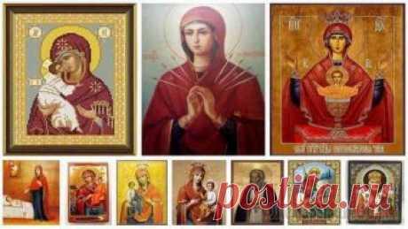 Самые известные иконы, их фото, описание и значение Многие прихожане, когда переступают порог храма, целенаправленно подходят к нужной иконе и молятся святому образу. А вы знаете, что это за известные иконы, как они выглядят, кто на них изображен и как...