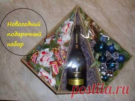 подарочный новогодний набор. подарочный бокс на новый год - YouTube