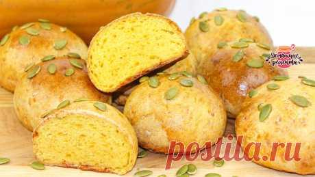 Нежнейшие тыквенные булочки (Невероятно воздушное вкусное тесто!) | Домашние рецепты с Любовью | Яндекс Дзен