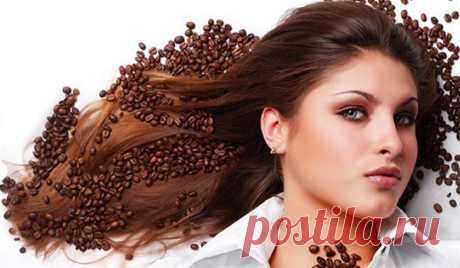 Медово-кофейный скраб с витаминами и эфирными маслами.