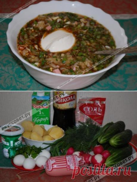 Окрошка пошаговый рецепт с фото