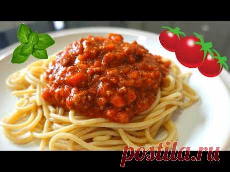 🔴СОУС БОЛОНЬЕЗЕ [ ИТАЛЬЯНСКИЙ РЕЦЕПТ ]  Всем привет! Сегодня готовим классику итальянской кухни. Самую, самую любимую пасту с соусом болоньезе. Нам понадобится : 400 гр говяжьего фарша.  500 гр томатов в собственном соку перетертых.  1 луковица.  1 морковь.  1 стебель сельдерея.  2 зубчика чеснока.  1 лавровый лист.  1/3 стакана белого вина.  Орегано.  Чёрный перец.  Соль.  Сахар 1/2 ч л.  Оливковое масло Спагетти.