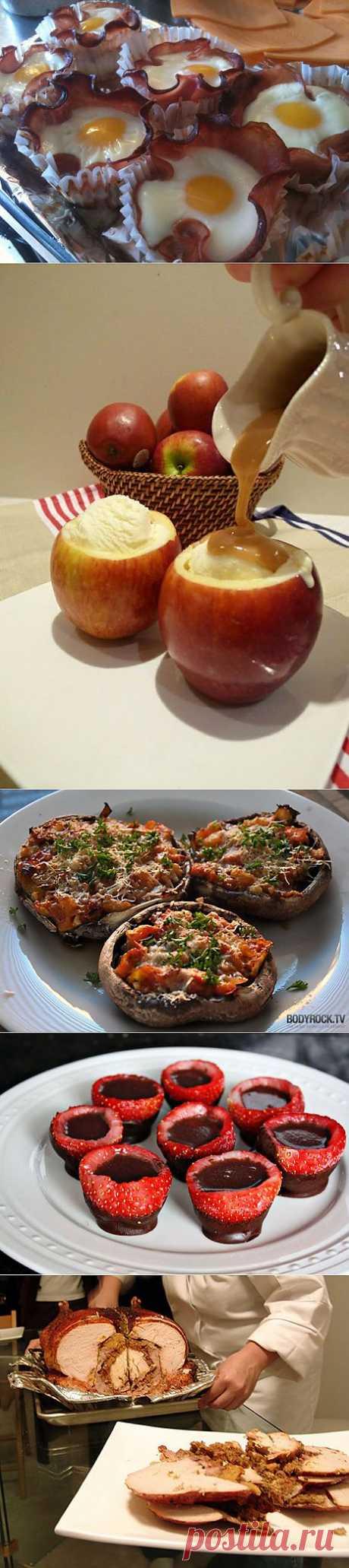 12 вкусных блюд внутри других продуктов - 19 Января 2013 - ВкусноВсё