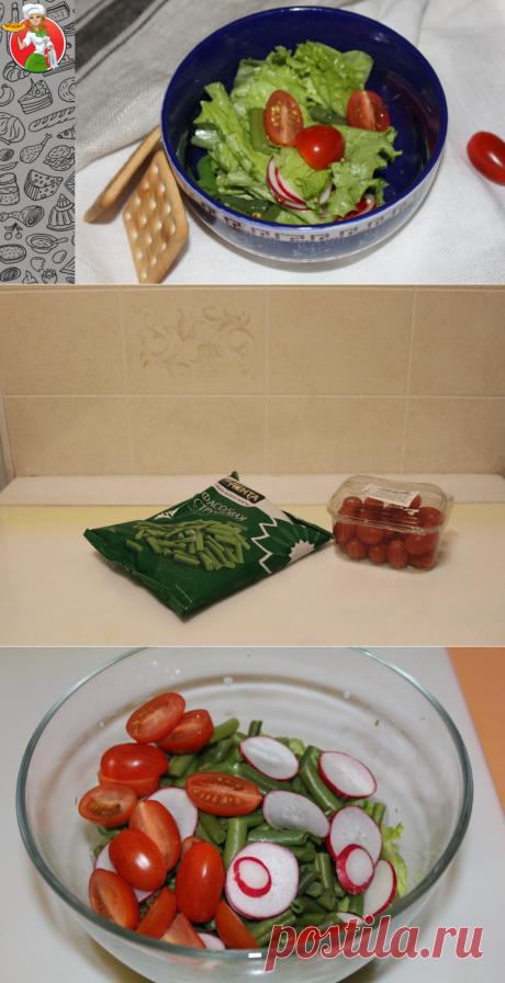 Салат из фасоли и редиса: как устроить организму вкусную разгрузку после праздников | Рецепты от Джинни Тоник | Яндекс Дзен