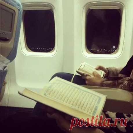 - Есть ли книга, в которой есть ответы на все вопросы человека?   - Есть. Это Священный Коран.