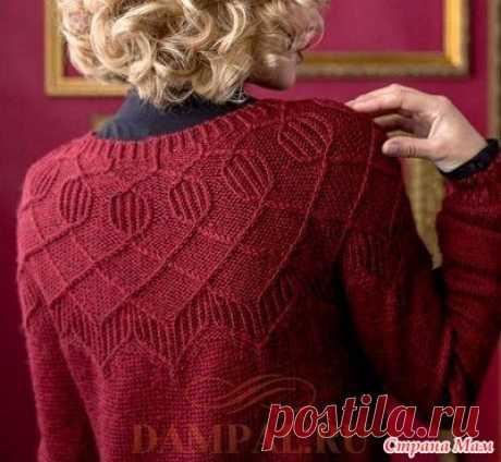 Пуловер с круглой кокеткой «Дувр» - Вязание - Страна Мам
