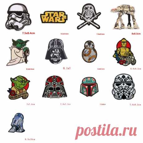Star Wars, Yoda, Patch, Iron on patch, Embroidered patch, Patches, Sew on patch, Patches for jackets, Embroidered , Patches for backpacks