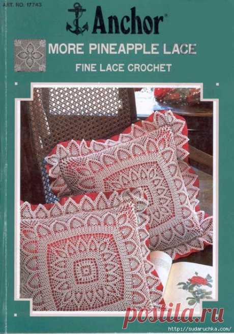 """More Pineapple lace: Fine Lace Crochet"". Журнал по вязанию крючком."