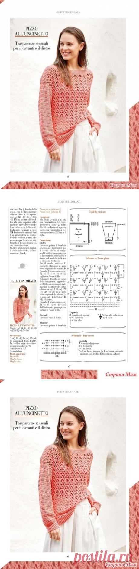 Пуловер из PIU MAGLIA №17 2020 - Вяжем крючком для солидных дам - Страна Мам