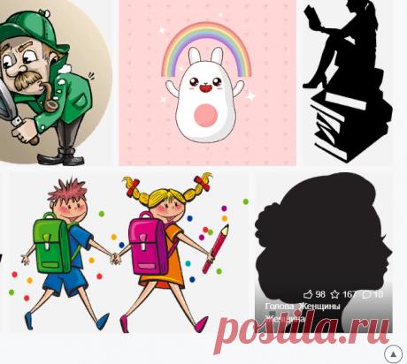 Найди и скачай бесплатные изображения - Pixabay