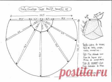 Выкройка модной юбки. Размеры 36-56 (Шитье и крой) – Журнал Вдохновение Рукодельницы