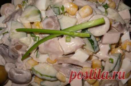 Салат «Зодиак» / Простые рецепты