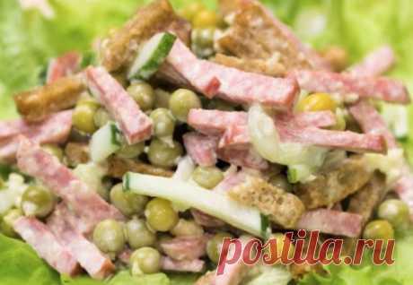 Открыли банку зеленого горошка и делаем вкуснейшие салаты вместо оливье - Steak Lovers - медиаплатформа МирТесен