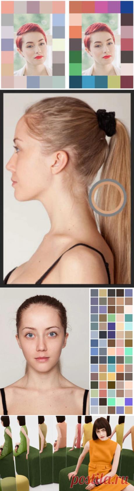 Как подобрать цвета, которые идут именно вам: безошибочный способ — BurdaStyle.ru