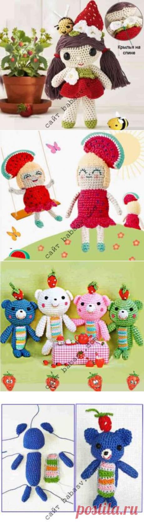 Сладкая ягода: 3 куклы и аксессуары связаны крючком