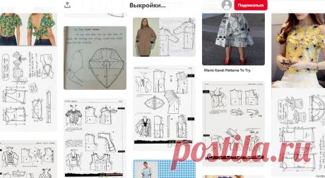 (150) Pinterest