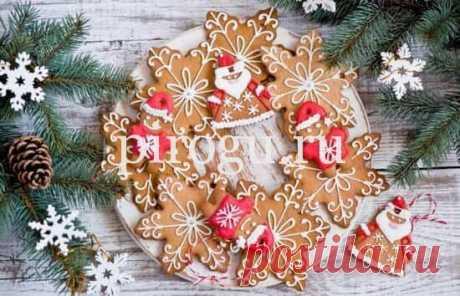 Выпечка на Рождество 2021: лучшие рождественские рецепты с фото