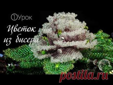 Колье из бисера «Пион». Урок 1. Лепестки и Цветок из бисера