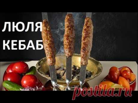 ЛЮЛЯ-КЕБАБ. Сталик