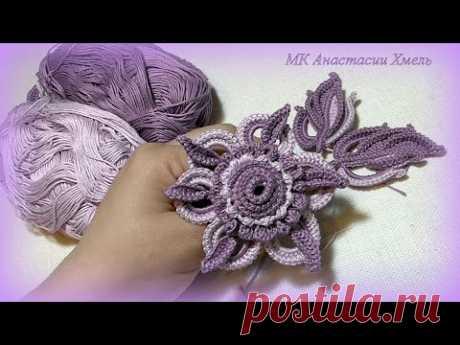 МК Цветок обвязка шнуром Ирландское кружево Irish lace crocheting flower