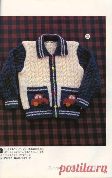 Детские модели (Amu 11 1997)
