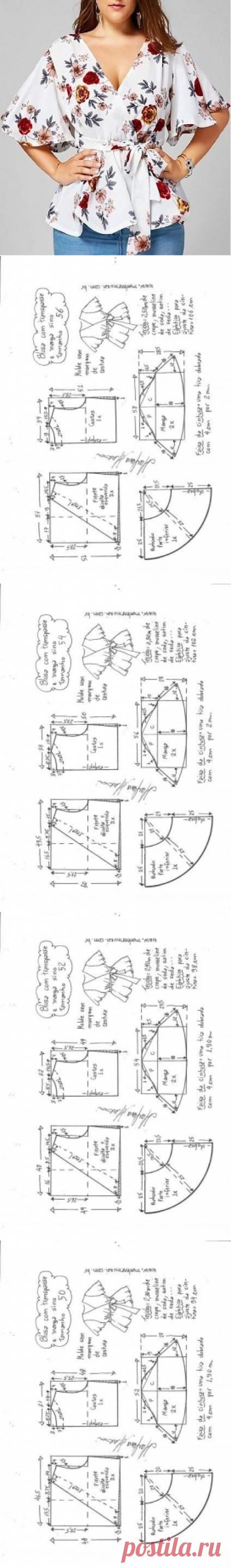Блузка с круглой втулкой - DIY - плесень, нарезка и шов - Marlene Mukai