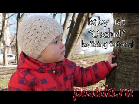 Детская шапочка «Орхидея» спицами 💮 «Hat – Orchid» knitting pattern