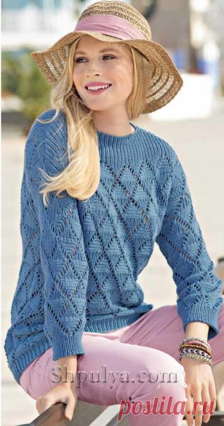Ажурный пуловер с узором из ромбов - SHPULYA.com