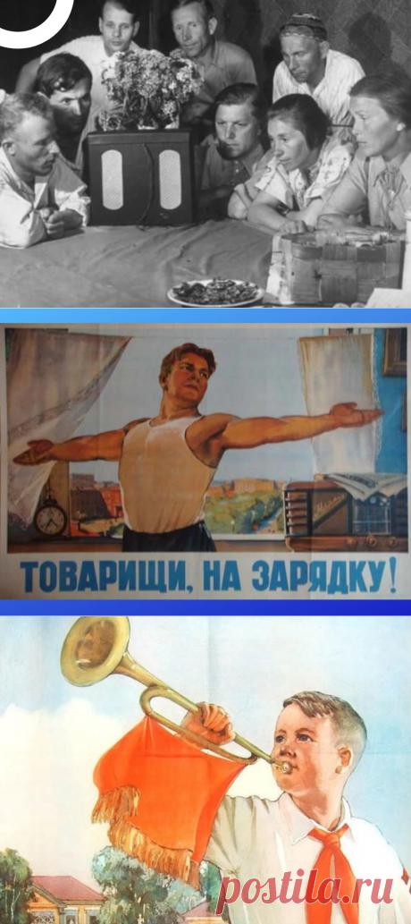 Сегодня День радио. Его отмечают не только связисты, но и те, кто создавал радиопередачи. Какие радиопередачи выходили в СССР и для взрослых, и для детей? Давайте вспомним. Источник иллюстраций:rurussian7.ru | СССР - как это было | Яндекс Дзен