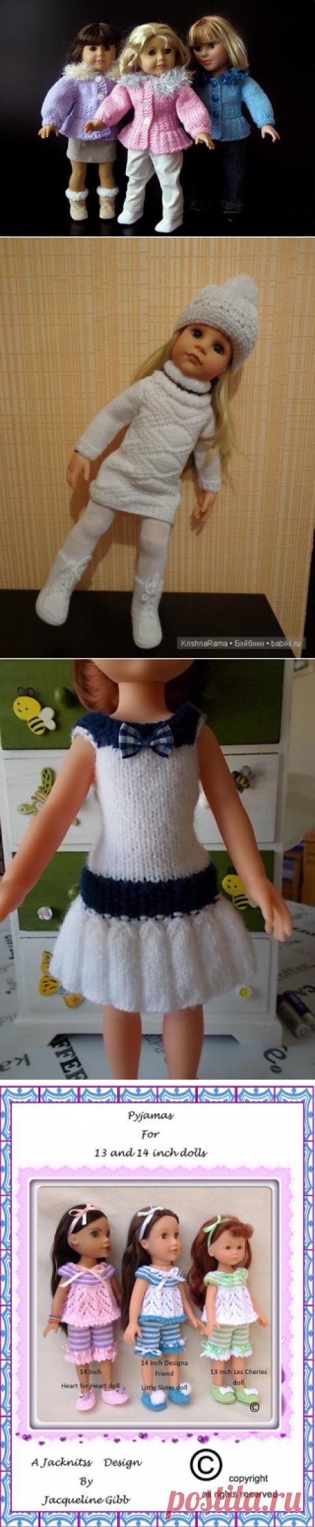 Идеи кукольной одежды (для вдохновения)
