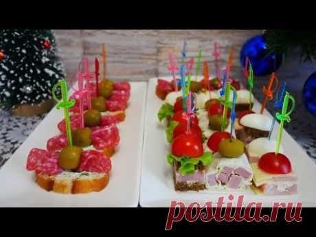 Идеальный закуски на праздничный новогодний стол 2021. Быстрые закуски на Новый Год 2021 - YouTube