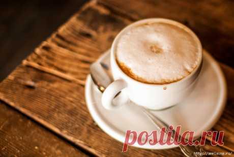 Классический кофе латте без кофемашины - делаем сами.