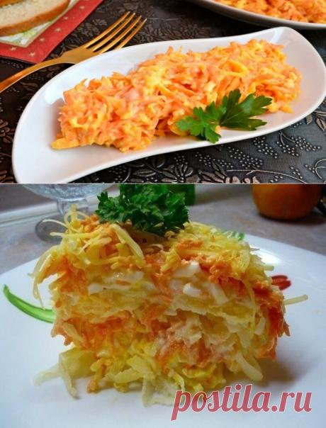 Французский салат с морковью и сыром — готовьте побольше! - My izumrud