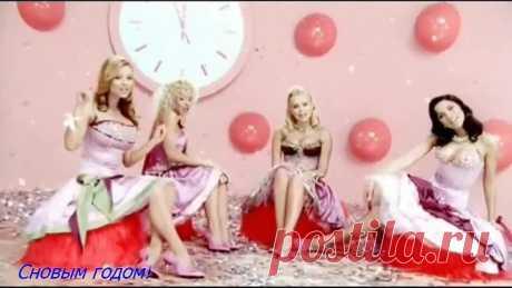 Новогодняя песня - Тик так часики. Группа «Блестящие» HD ♥ ♫