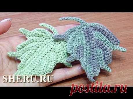 Crochet Make Leaves Урок 24 Часть 2 Листочек из столбиков без накида