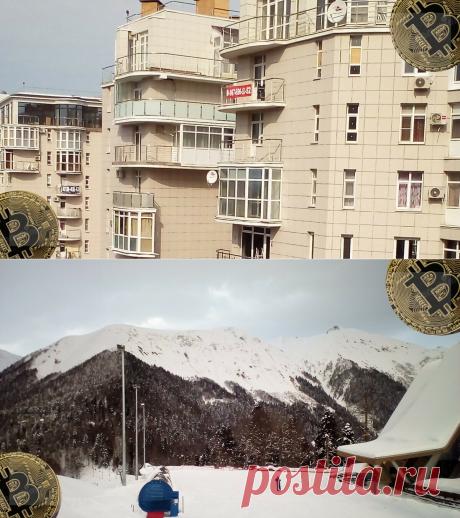 Недвижимость в Сочи, купить или не купить, вот в чём вопрос | БогатаяЯ | Яндекс Дзен