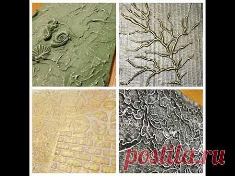 Фактурные фоны для рукоделия, из подручных материалов. DIY. Textured background for decor.