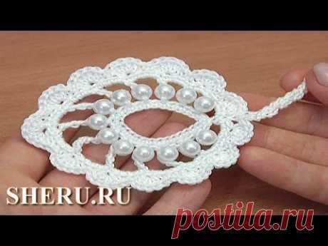 Вязаный крючком листик с бусинками Урок 34 Crochet Beaded Leaf
