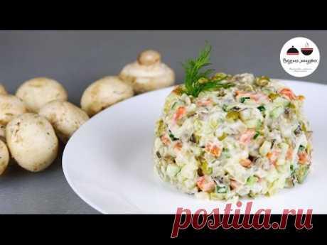 Постный ОЛИВЬЕ  Рецепт любимого салата  Постное меню  Vegetarian Salad