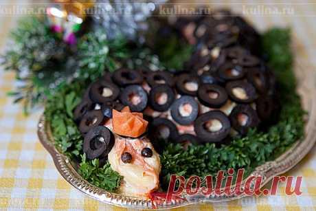 """Закуска """"Селедка в змеиной шубе"""" – рецепт приготовления с фото от Kulina.Ru"""
