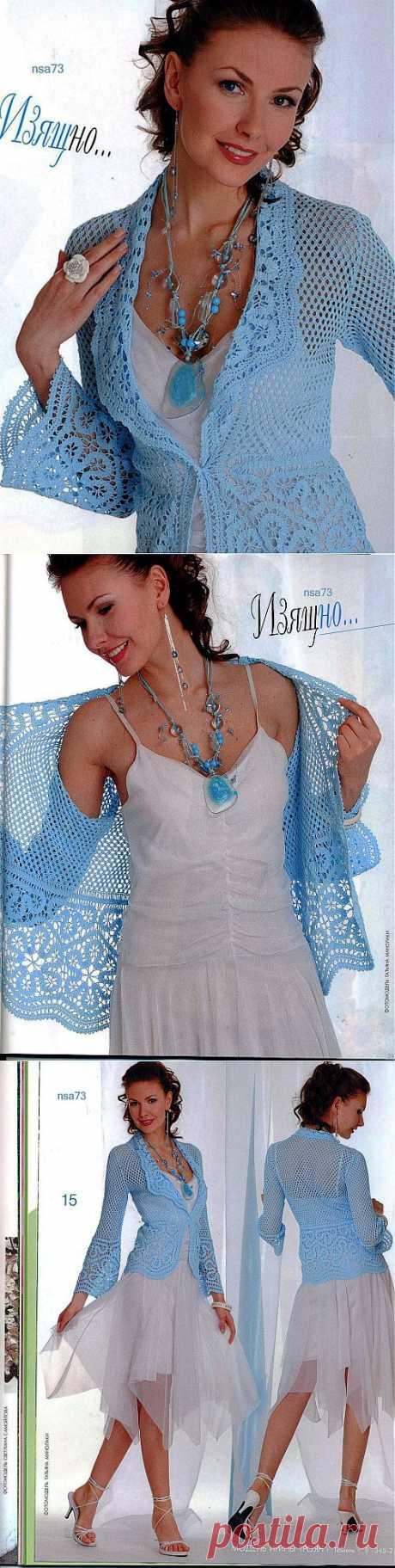 Жакет с отделкой брюгге - Журнал Мод №535.