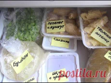El helamiento de los platos preparados y los productos - mi acceso
