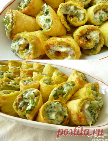 Кабачковые рулетики с огуречно-сырной пастой | Кулинарные рецепты от «Едим дома!»
