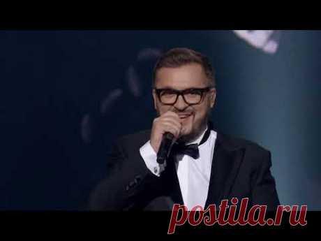 "❗Прем'єра 2020 ❗Концерт Олександра Пономарьова - ""Неймовірна"" (Live)"