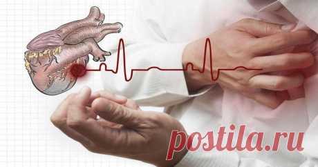 Кушайте больше – и живите дольше! Список продуктов, которые очищают артерии и помогают избежать инфаркта Закупорка сосудов и постоянные стрессы – самые частые провокаторы сердечных приступов.
