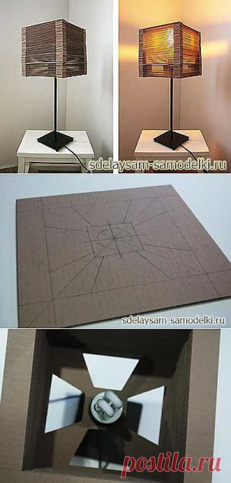 (+1) - Светильник из картона на скорую руку | МАСТЕРА