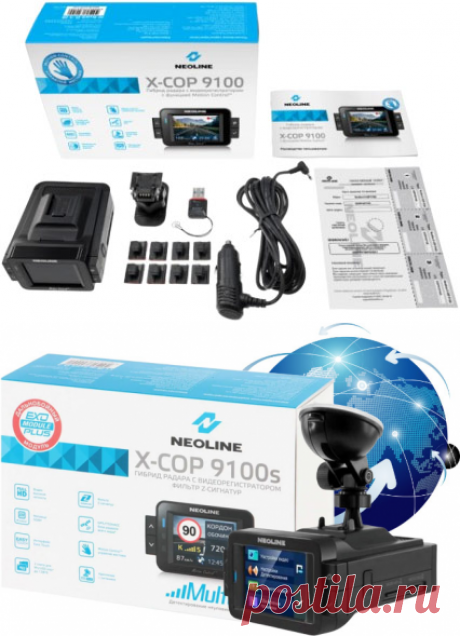 X-COP 9100s - гибрид радар-детектор + видеорегистратор