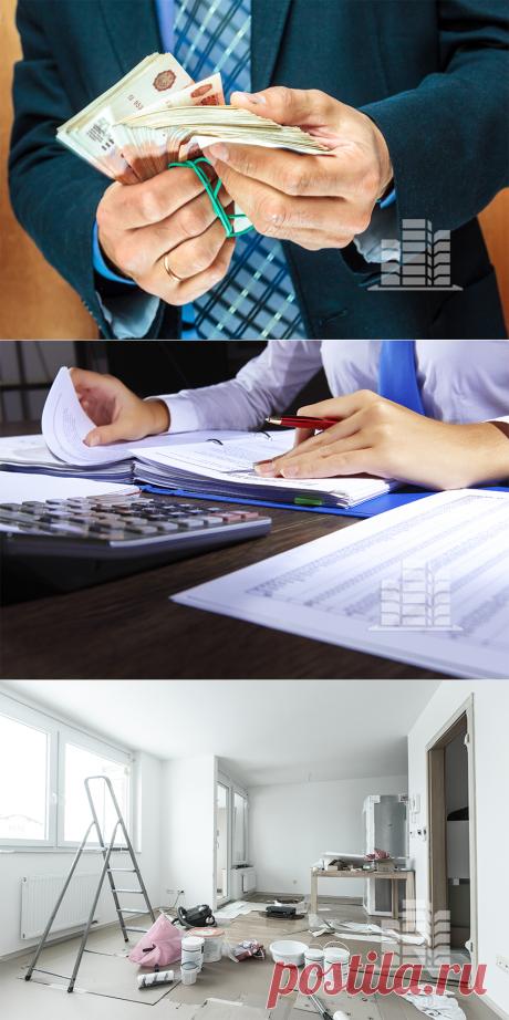 Мало кто знает: получить налоговый вычет можно... за ремонт! | Новострой-СПб: все новостройки | Яндекс Дзен