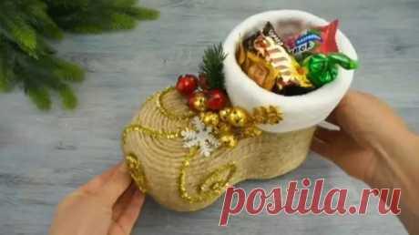 Рождественский сапожок - Самоделкино - медиаплатформа МирТесен